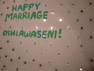 oshiawaseni!2